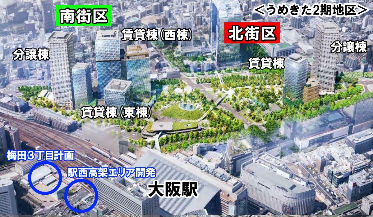 梅田高層ビル計画