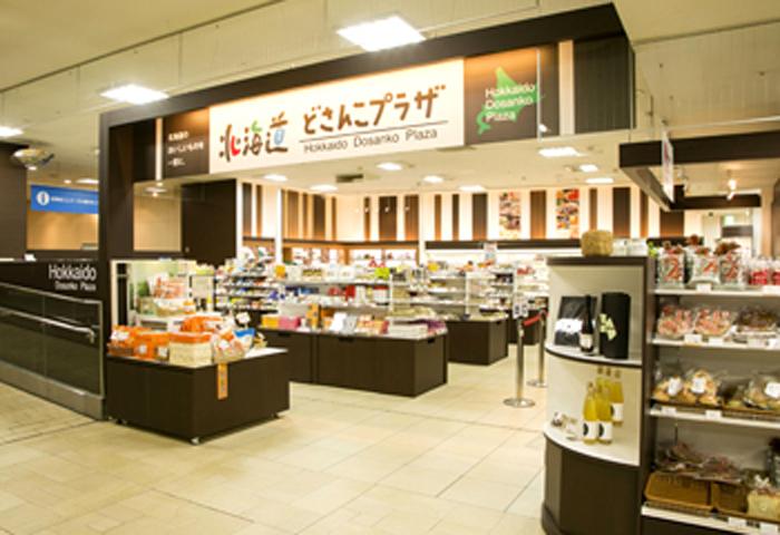 アンテナショップ 北海道どさんこプラザ札幌店