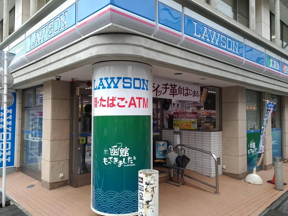 アンテナショップ 函館もってきました。ローソン世田谷奥沢五丁目店