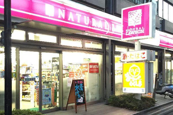 徳島アンテナショップ「なっ!とくし ま」ローソン虎ノ門巴町店