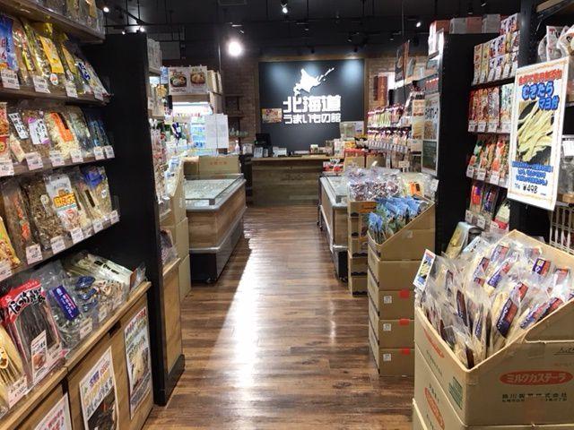 アンテナショップ 北海道うまいもの館 イーアス高尾店