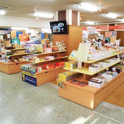 アンテナショップ 長崎県物産館