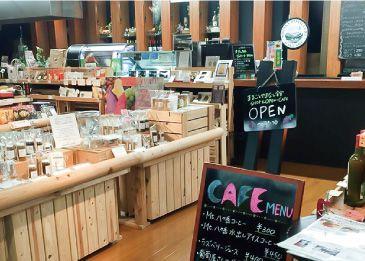 アンテナショップ オープンカフェ・まるごとやまなし館