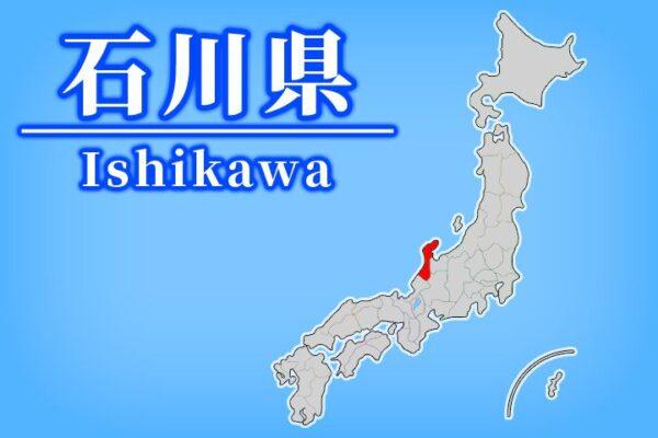 日本地図上の石川県